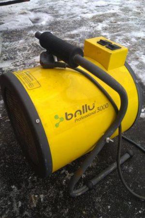 Тепловентилятор электрический BALLU Professional 3000 аренда